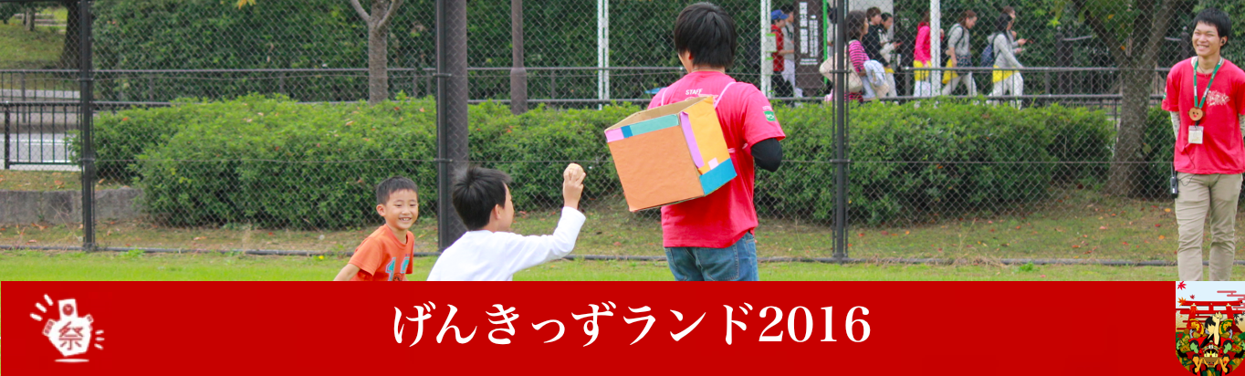 kyoto_child